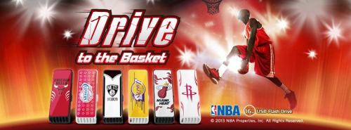 Catch the NBA Playoffs with Your Favorite Team and ADATA   productImage2825 500x185