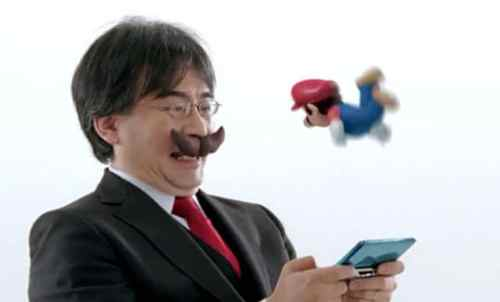 Nintendo Shoots Down Smartphone App Rumors; Iwata Halves Pay After Wii U Flop