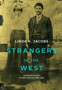 strangers-in-the-west