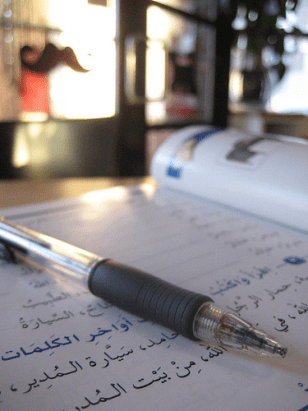 Studying Arabic.