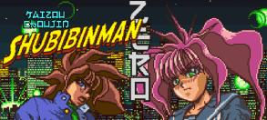 Kaizo Choujin Shubibinman Zero