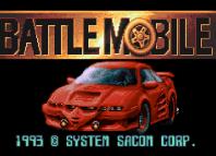 battle mobile super famicom