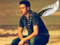 הזמר דניאל בן חיים ראיון ברדיו מנטה
