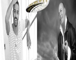 """""""חתונת השנה"""" - תמיר גל או איתי לוי דואט עם אייל גולן"""