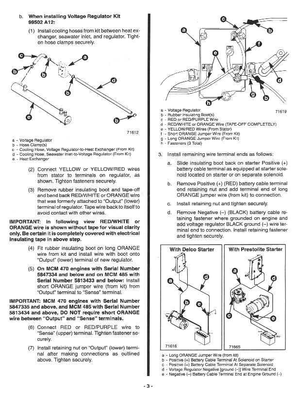 Mercruiser 470 Alternator Conversion Wiring Diagram Electrical