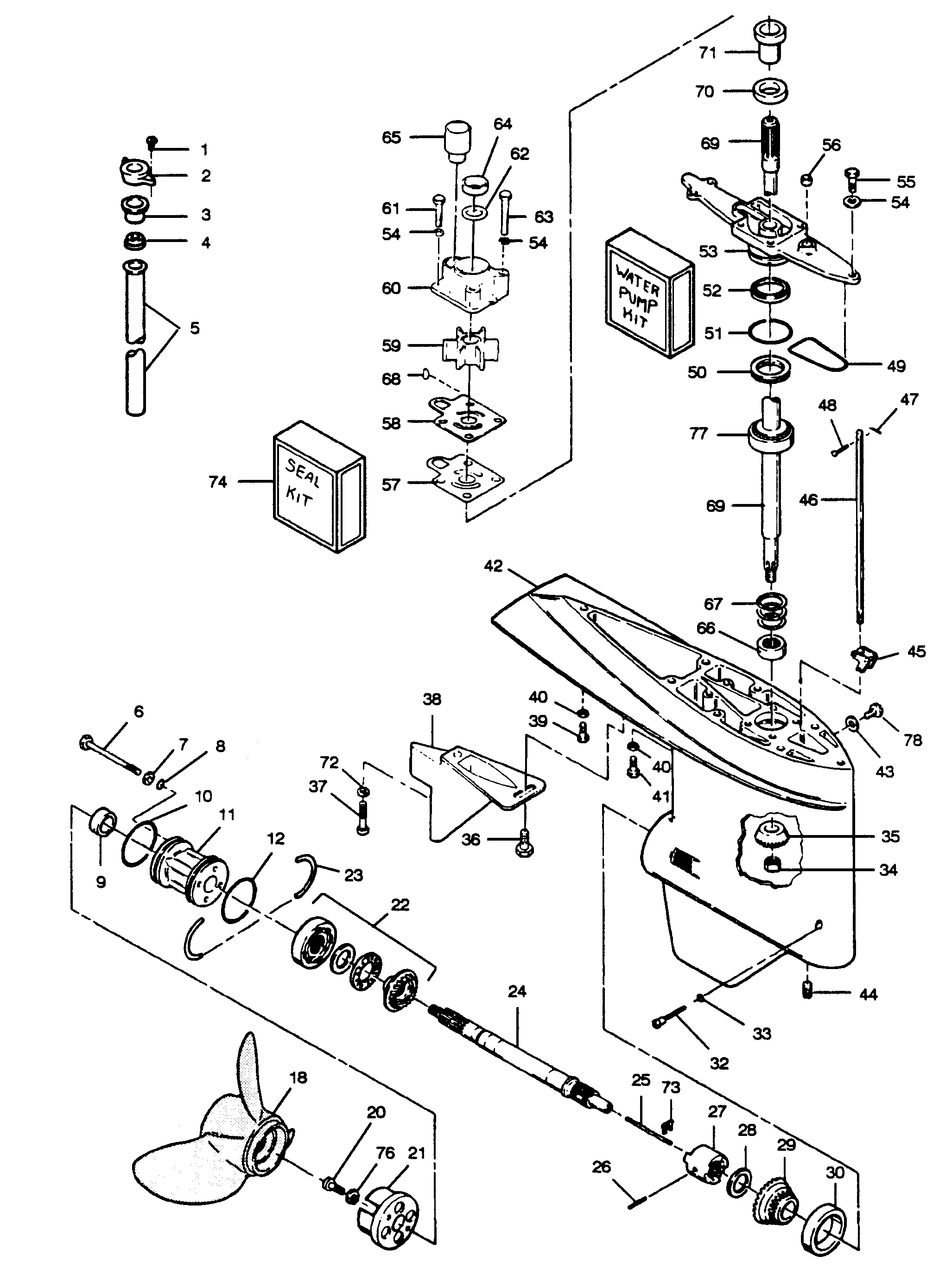 1992 l drive force from engine to prop diagram