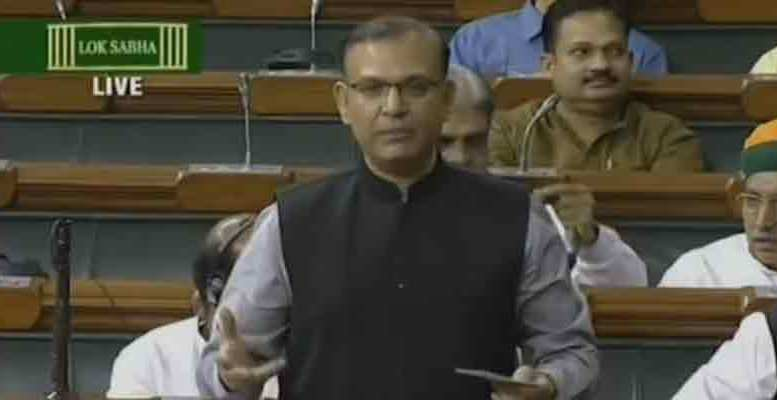 Minister of State for Finance, Jayant Sinha in the Lok Sabha.