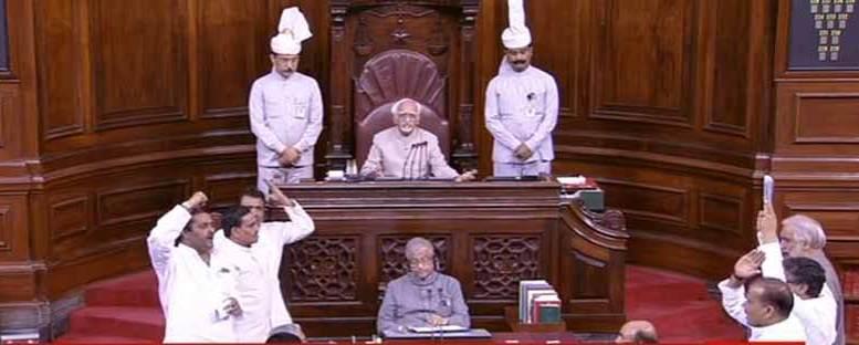 Samajwadi Party MPs disrupted the Rajya Sabha proceedings.