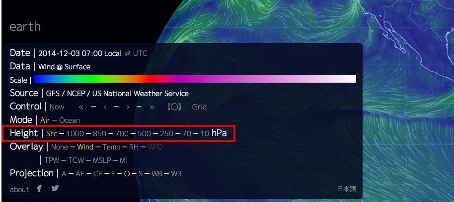 Converting mb (pressure) to altitude, and sites where this is useful
