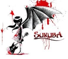Sukuba logo