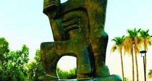 Monumento El Poder del Ser, Mexicali