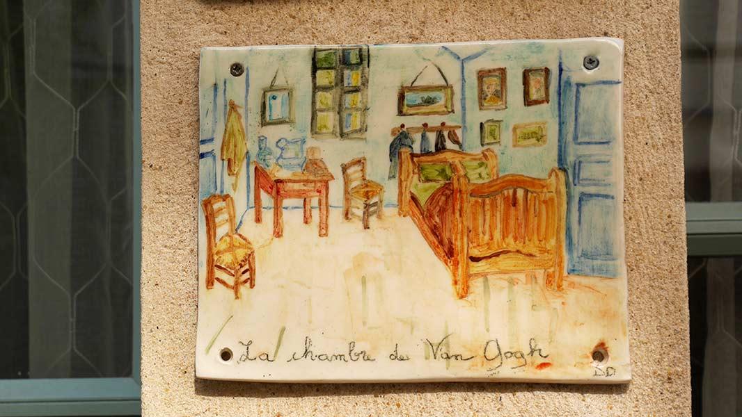 Visit - Mia Casa - Description De La Chambre De Van Gogh