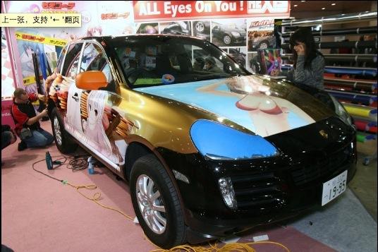 anime-cars-5