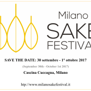 msf2017_save_the_date