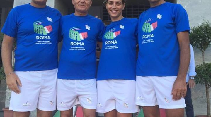 pro-roma-2024
