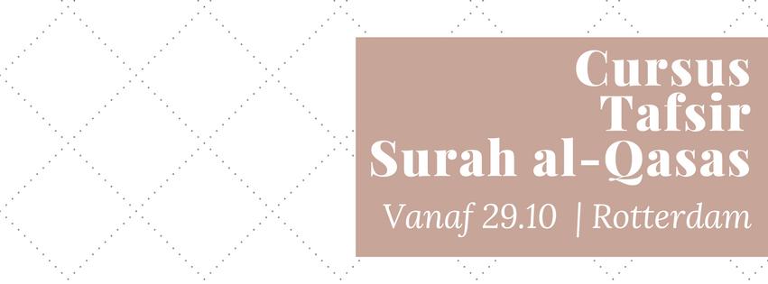 Cursus Tafsir al-Qasas Banner (Website)