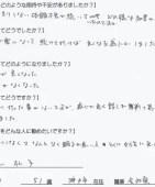 jiritsu_01