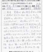 jiritsu_02