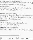 memai_01