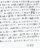 sakago_02