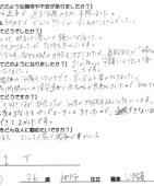 sakago_05