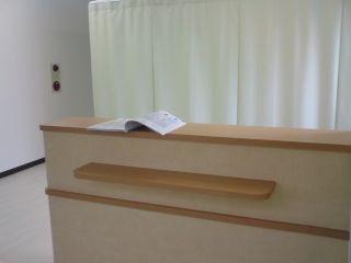 午後の治療院