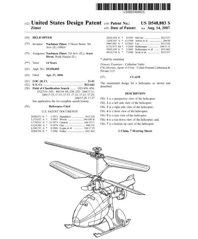 Colorful Provisional Patent Application Template Sketch - Example - provisional patent template