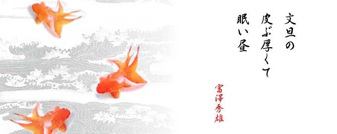haiku10-002