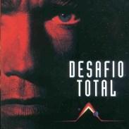 Вспомнить всё (1990). Постер