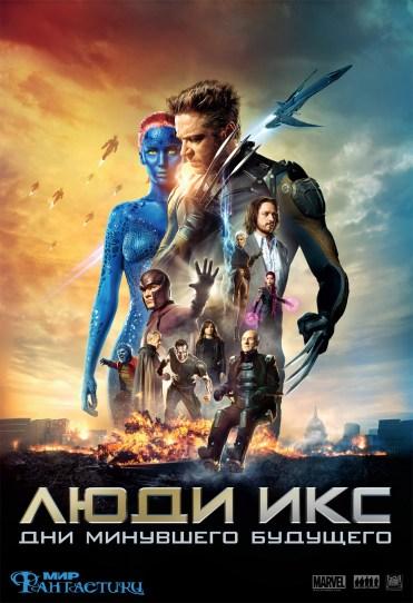 Постер МФ май 2014