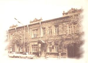 Isakahkyan Library