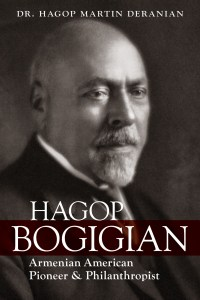 BOgigianACF