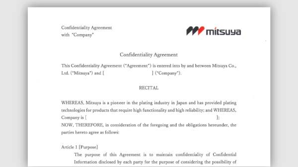 Confidentiality Agreement Industrial Plating Services Mitsuya Co - standard confidentiality agreement