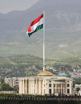 World's Tallest Flagpole; see ref [9]