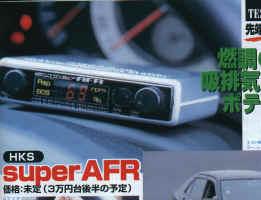 Super AFR.JPG (460640 bytes)