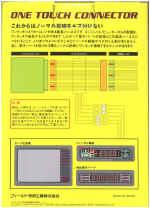 fields_harness03.jpg (33231 bytes)