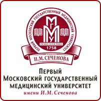 Первый Московский государственный медицинский университет имени И.М.Сеченова