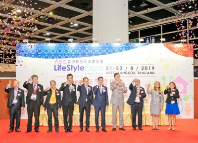 Asia Lifestyle Expo to showcase Myanmar, ASEAN products ...