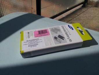 Samsung Galaxy S II offizielle Batterie 2000 (1)