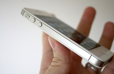 Apple_iPhone_4S_White
