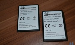 mugen power akku (2)