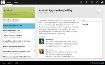google_is_2012_screenshots (5)