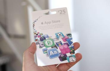 app_store_karte_header