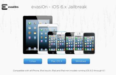 evasi0n_jailbreak_ios_header