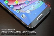 Galaxy S4 leak (5)