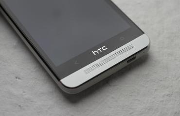 htc_one_logo
