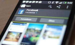 facebook_app_header