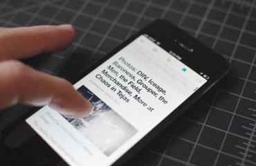 digg_reader_header
