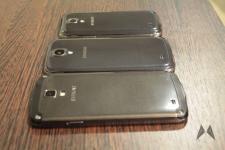 S4 Active S4 und S4 Mini IMG_2874