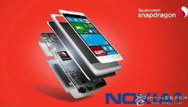 nokia_lumia_825_leak